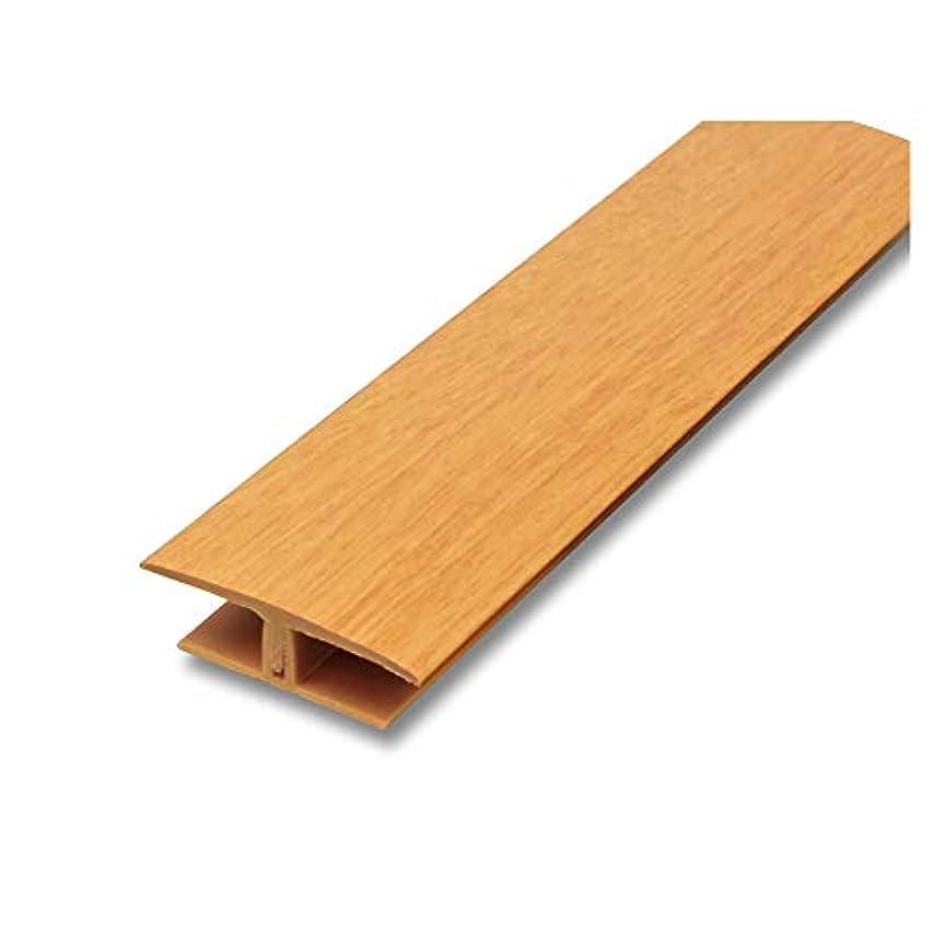 夜間きれいに封建【T型床見切材 樹脂製】イノヴァーフロア用見切り FMT 6種類 11.7x40x2700mm 部材 INOVAR 床材 (ハニーオーク)
