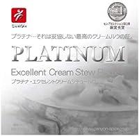 (10箱セット)プラチナ エクセレントクリームシチュールウ×10箱セット