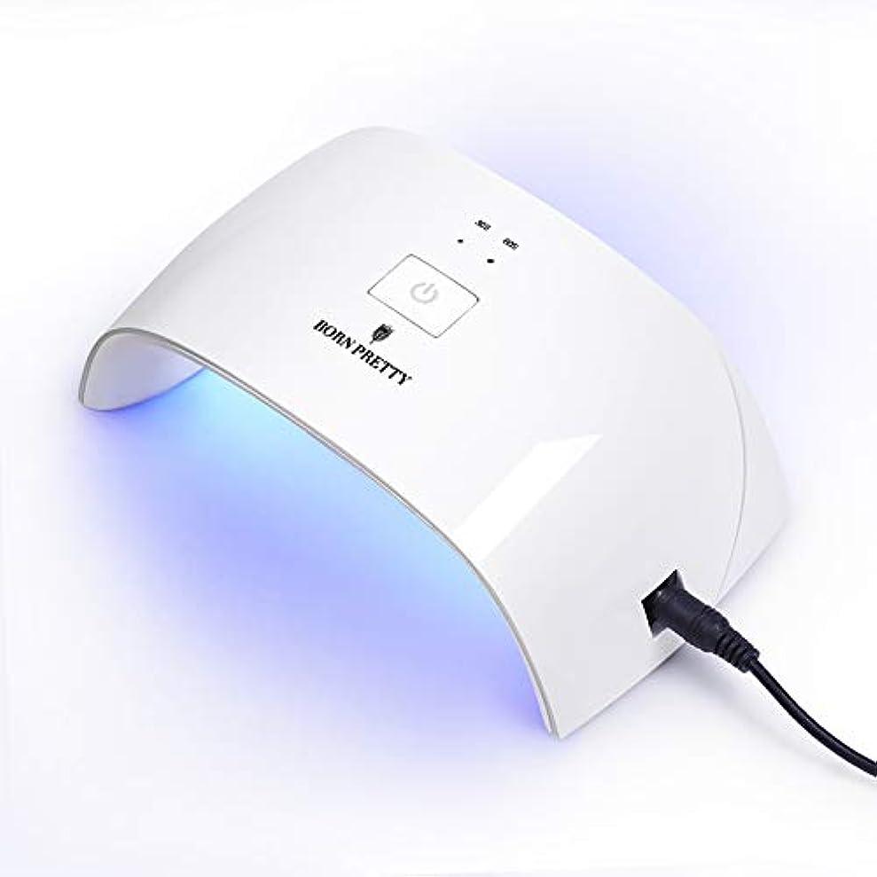 BORN PRETTY 硬化用UVライト ジェルネイルLEDライト 24W タイマー設定可能 30s 60s USB式 ハイパワー ネイルランプ ジェルネイル用【二年保証】 [並行輸入品]