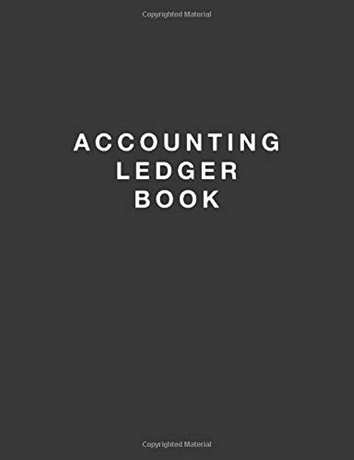 防止料理ラボAccounting Ledger Book: Simple Accounting Ledger for Bookkeeping