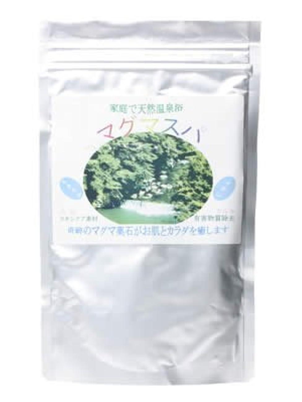 感じる残基亜熱帯天然薬石入浴剤マグマスパ 360g