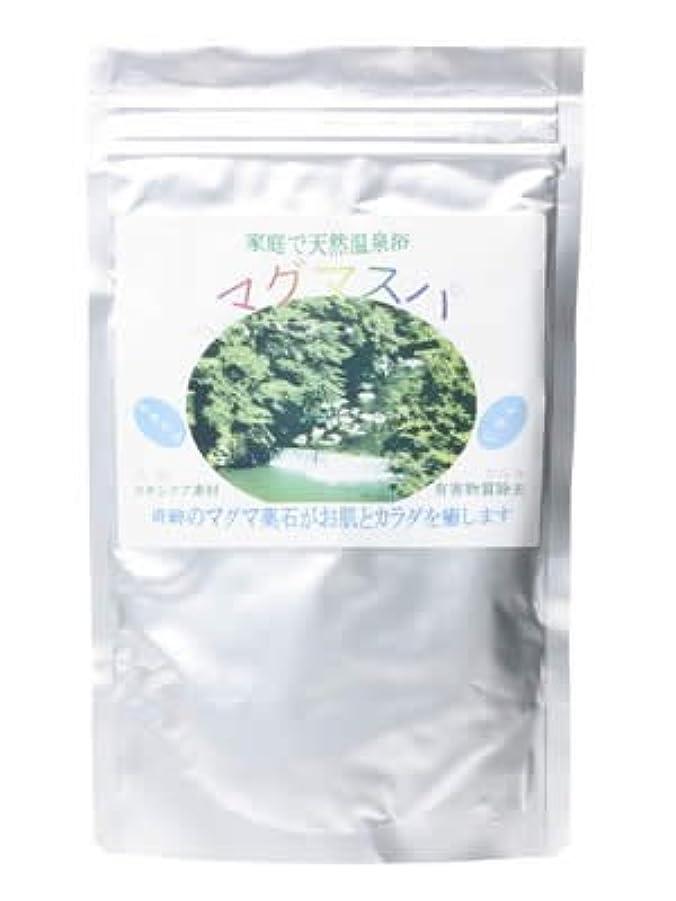 アンタゴニスト保護抜け目のない天然薬石入浴剤マグマスパ 360g