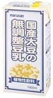 マルサンアイ 国産大豆の無調整豆乳 1000ml ×10セット
