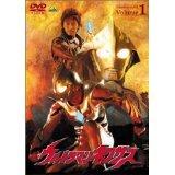 ウルトラマンネクサス 全10巻セット DVD