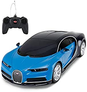 MZ Remote Control Car, RC Lamborghini in 1:14 Scale with Sounds, Brakes, and Rechargeable Battery, Remote Control Lamborghini for Kids and Adults with Orange Color, Fast Remote Control Toy Car