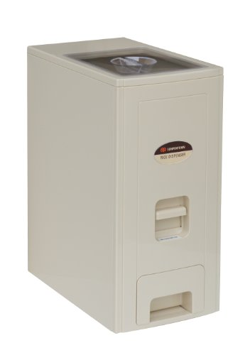 3. Sunpentown Rice Dispenser