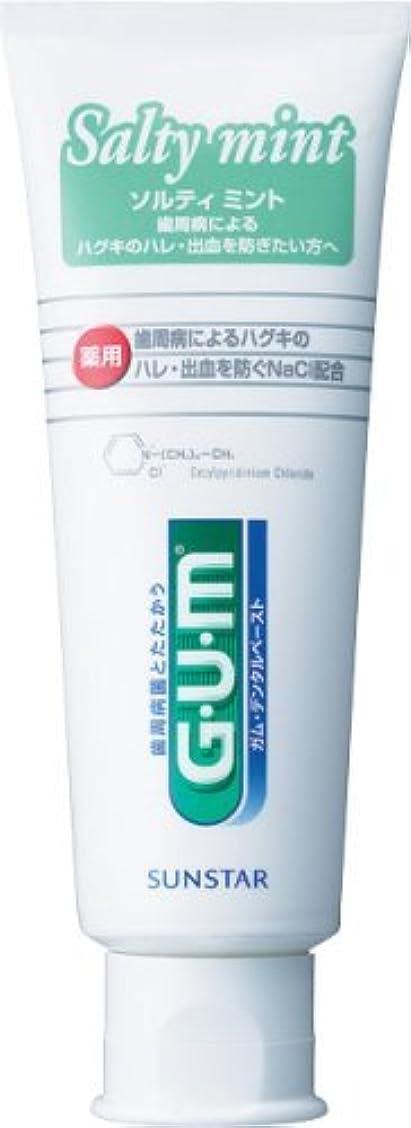 まとめる感心する気晴らしサンスター GUM(ガム) 薬用 デンタルペースト ソルティミント スタンディングタイプ 150g×48点セット (4901616007734)