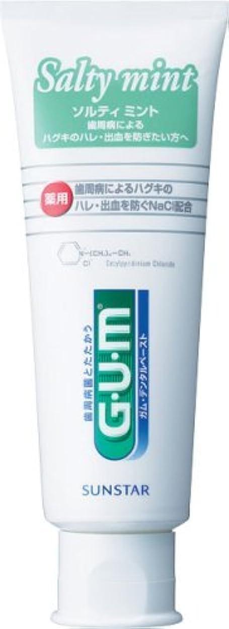 花に水をやるアコード感謝サンスター GUM(ガム) 薬用 デンタルペースト ソルティミント スタンディングタイプ 150g×48点セット (4901616007734)