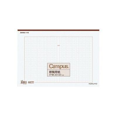 キャンパス原稿用紙 B4特判縦書(20x20)茶罫 50枚入 品番:ケ-60 注文番号:51100094 メーカー:コクヨ