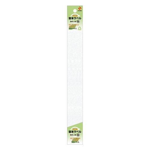 ニチバン『製本ラベル 再生紙(BKL-35)』