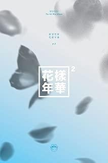 BTS Mini Album Vol. 4 The Most Beautiful Moment in Life Pt. 2 (Blue Version)