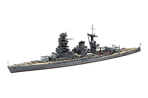 1/700 Battleship Nagato