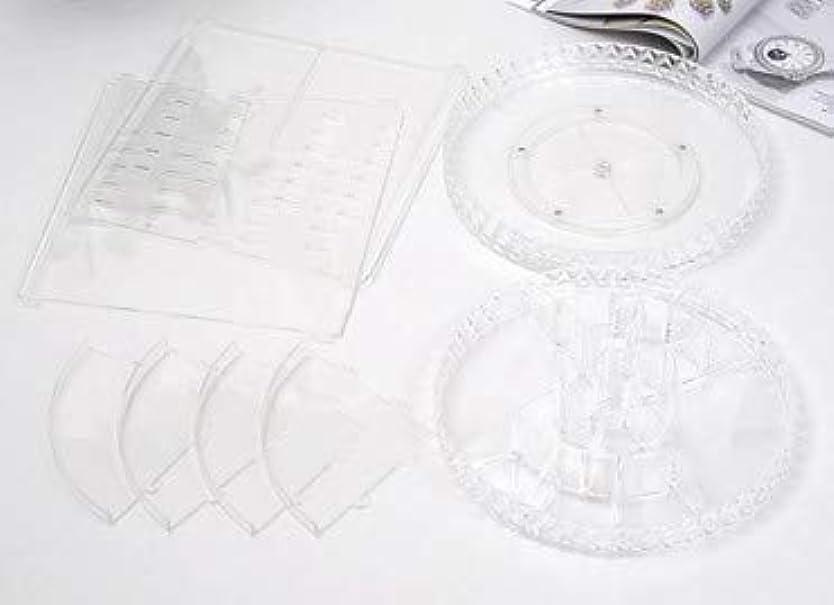 ネーピア連鎖変換回転化粧品収納ボックスダイヤモンド透明化粧品ケーススキンケア製品ディスプレイボックスデスクトップ収納ボックス