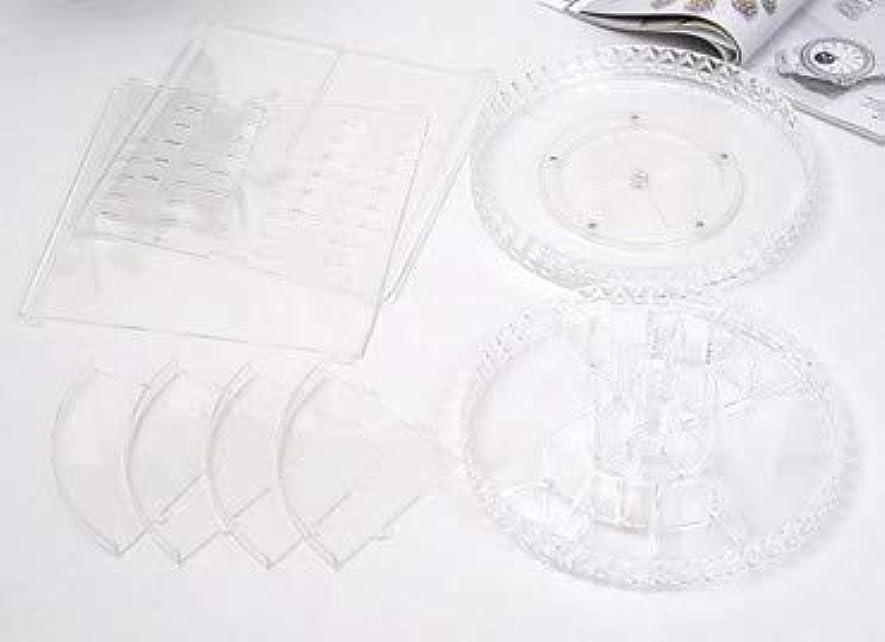製油所レプリカ慢な回転化粧品収納ボックスダイヤモンド透明化粧品ケーススキンケア製品ディスプレイボックスデスクトップ収納ボックス