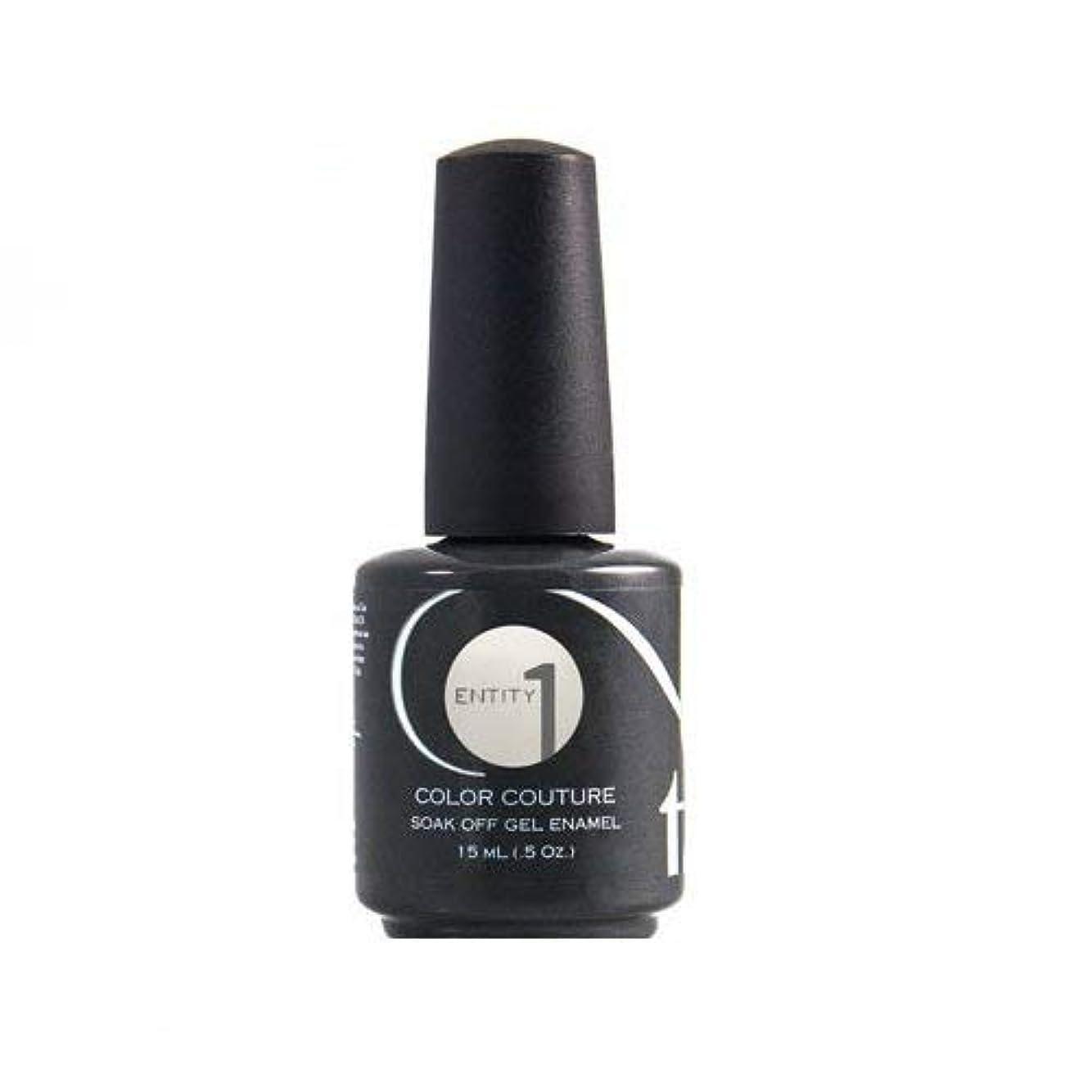 安定しました疎外する死にかけているEntity One Color Couture Gel Polish - Silver Seductress - 0.5oz / 15ml