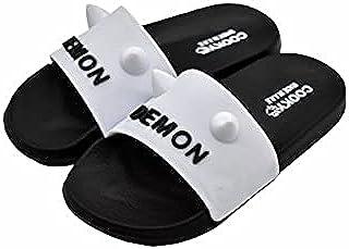 carlos Unisex Kids Smokey Slippers 29 White