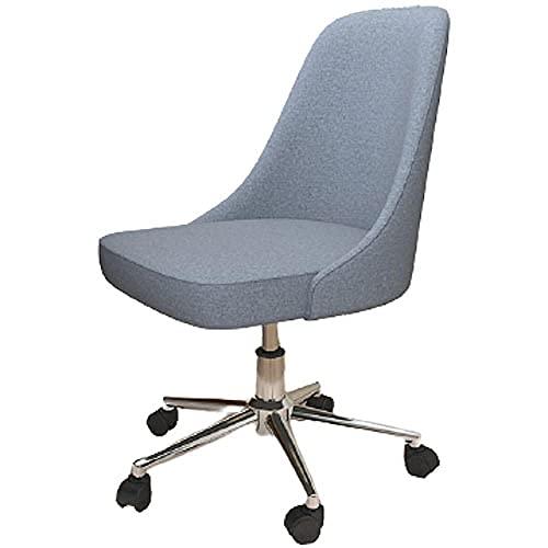 Reposabrazos silla de trabajo ergonómica, se puede levantar silla de comedor, silla de oficina de tela, silla giratoria ergonómica, patas de acero gris profundo