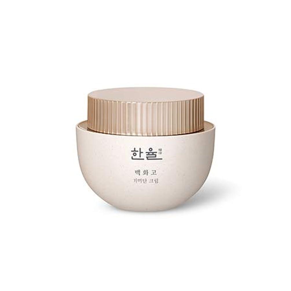 ムスタチオ非武装化ブロック[ハンユル.HANYUL]ベクファゴシミ段クリームHanyul Baek Hwa Goh Anti-Aging Cream(シミ、くすみなどの老化の兆候をケア)