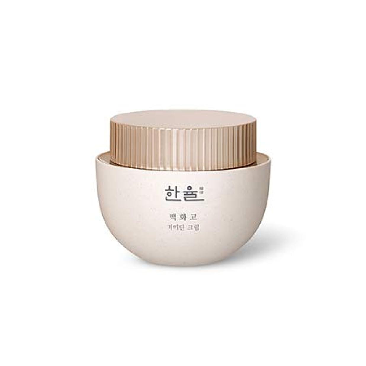 ソフトウェアコカイン抜粋[ハンユル.HANYUL]ベクファゴシミ段クリームHanyul Baek Hwa Goh Anti-Aging Cream(シミ、くすみなどの老化の兆候をケア)