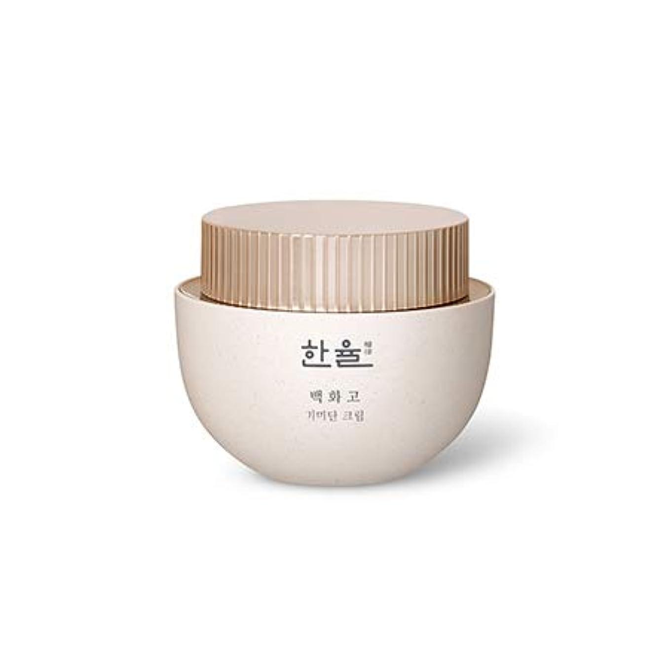 短くするアジテーション組み合わせる[ハンユル.HANYUL]ベクファゴシミ段クリームHanyul Baek Hwa Goh Anti-Aging Cream(シミ、くすみなどの老化の兆候をケア)