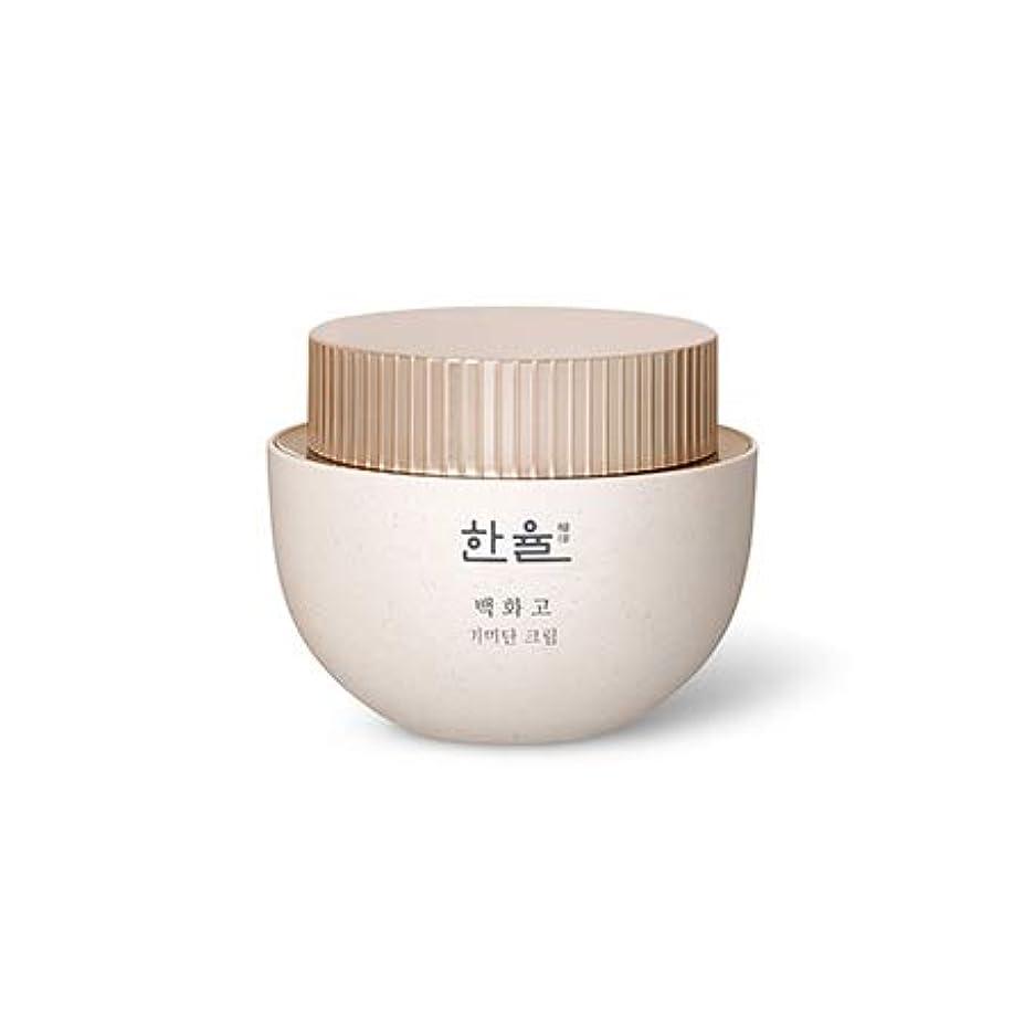 パワーセル寄生虫上[ハンユル.HANYUL]ベクファゴシミ段クリームHanyul Baek Hwa Goh Anti-Aging Cream(シミ、くすみなどの老化の兆候をケア)