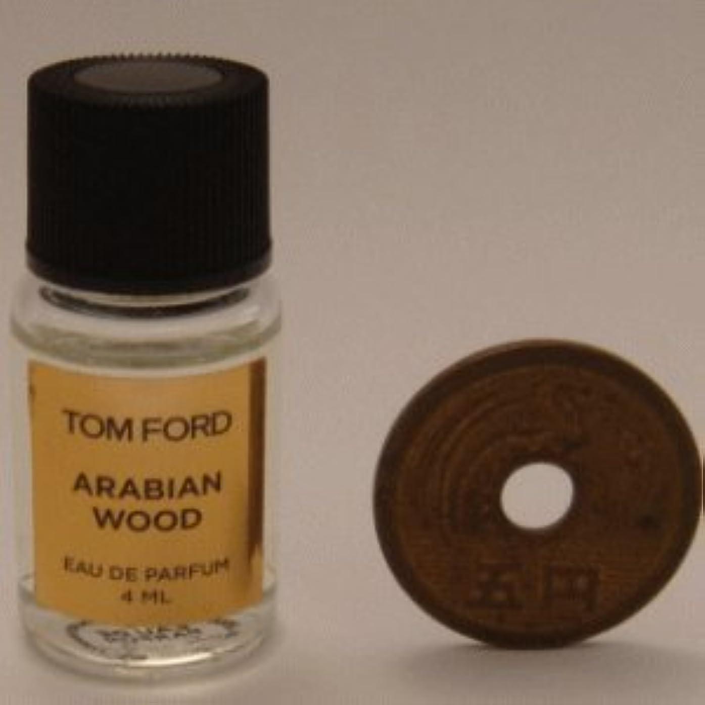 振幅事故自我Tom Ford Private Blend 'Arabian Wood' (トムフォード プライベートブレンド アラビアン ウッド) 4ml EDP ミニボトル (手詰めサンプル)