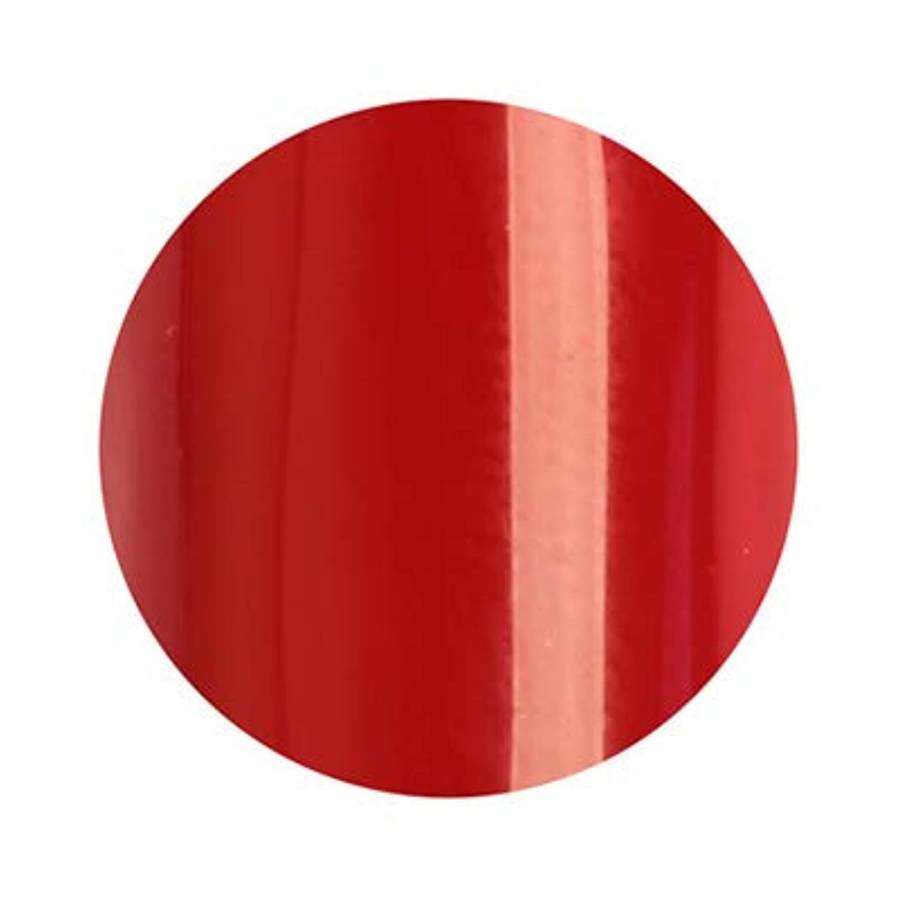 割り当てる受け皿酸化するFantasy Nails ファンタシアジェル 006 セビリア 9042