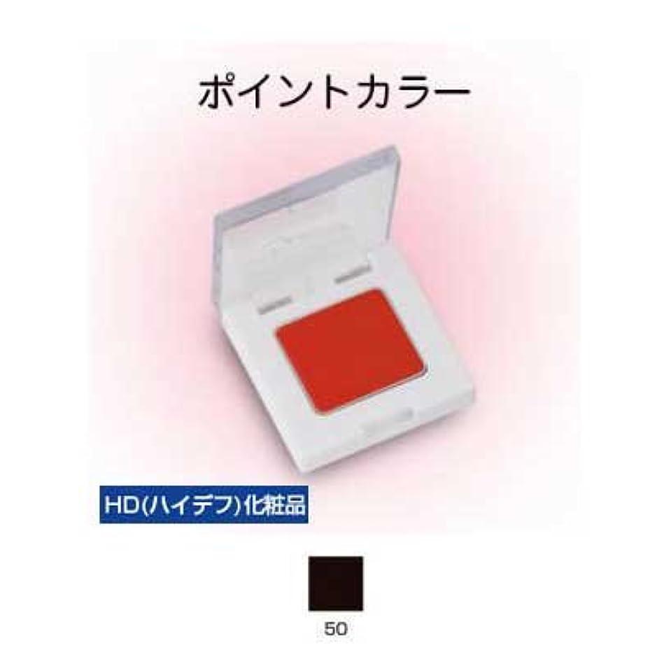 蘇生するキャンバスわかりやすいシャレナ リップルージュ ミニ 50【三善】