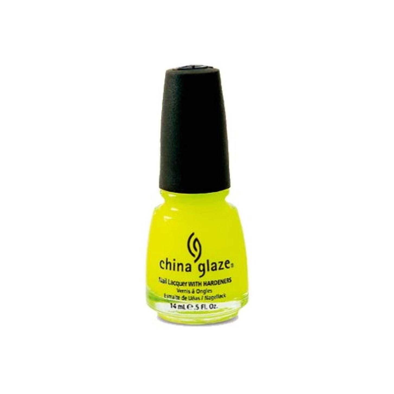 花に水をやるステレオ悪化させる(3 Pack) CHINA GLAZE Nail Lacquer with Nail Hardner 2 - Celtic Sun (並行輸入品)