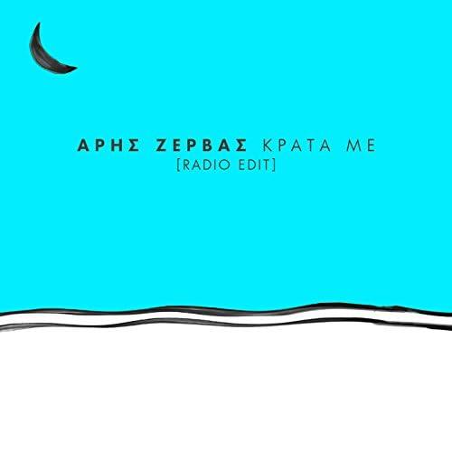 Aris Zervas