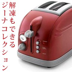 赤色:ローズ【デロンギ ジーナコレクションROSA ポップアップトースター CTM2023J-R】