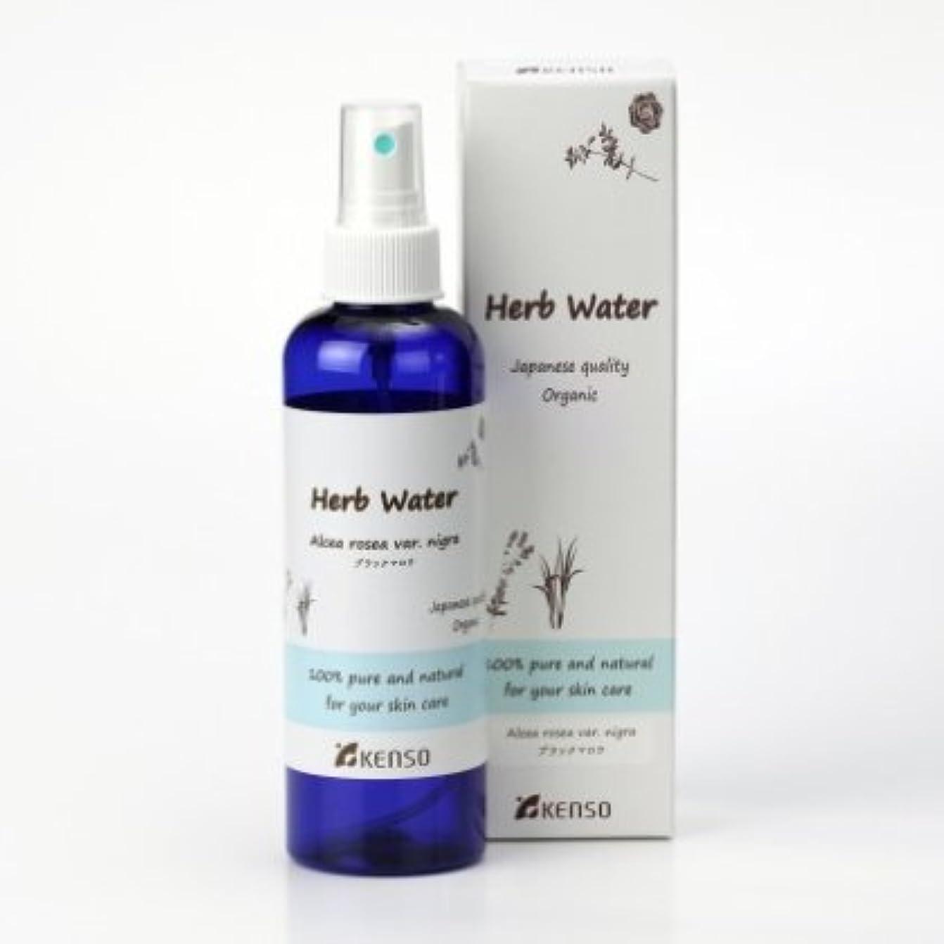 二次つかいます視力ブラックマロウ ウォーター KENSO無農薬有機栽培ハーブウォーターフローラルウォーター(芳香蒸留水)