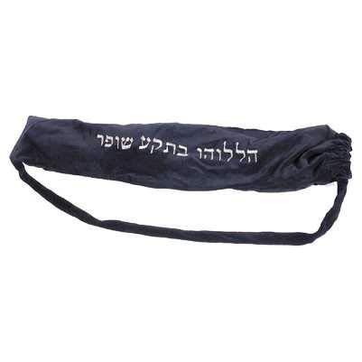 """Velvet Yemenite Shofar Pouch Bag with Book Pocket- Large 40"""""""