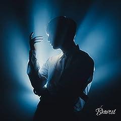 向井太一「Bravest」のCDジャケット