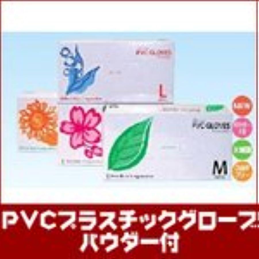 放映にやにや見捨てるプレミア PVCプラスチックグローブ パウダー付 100枚入 10セット M