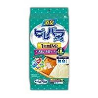 【アース製薬】ピレパラアース 消臭プラス 引き出し用 1年防虫 48個 ×10個セット