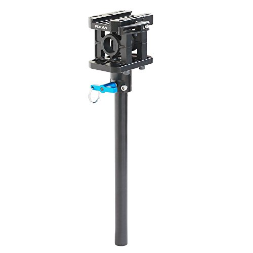 Flycam - Adattatore per ascelle, per DJI Ronin, Ronin-M e Ronin-MX Flycam Galaxy Vista