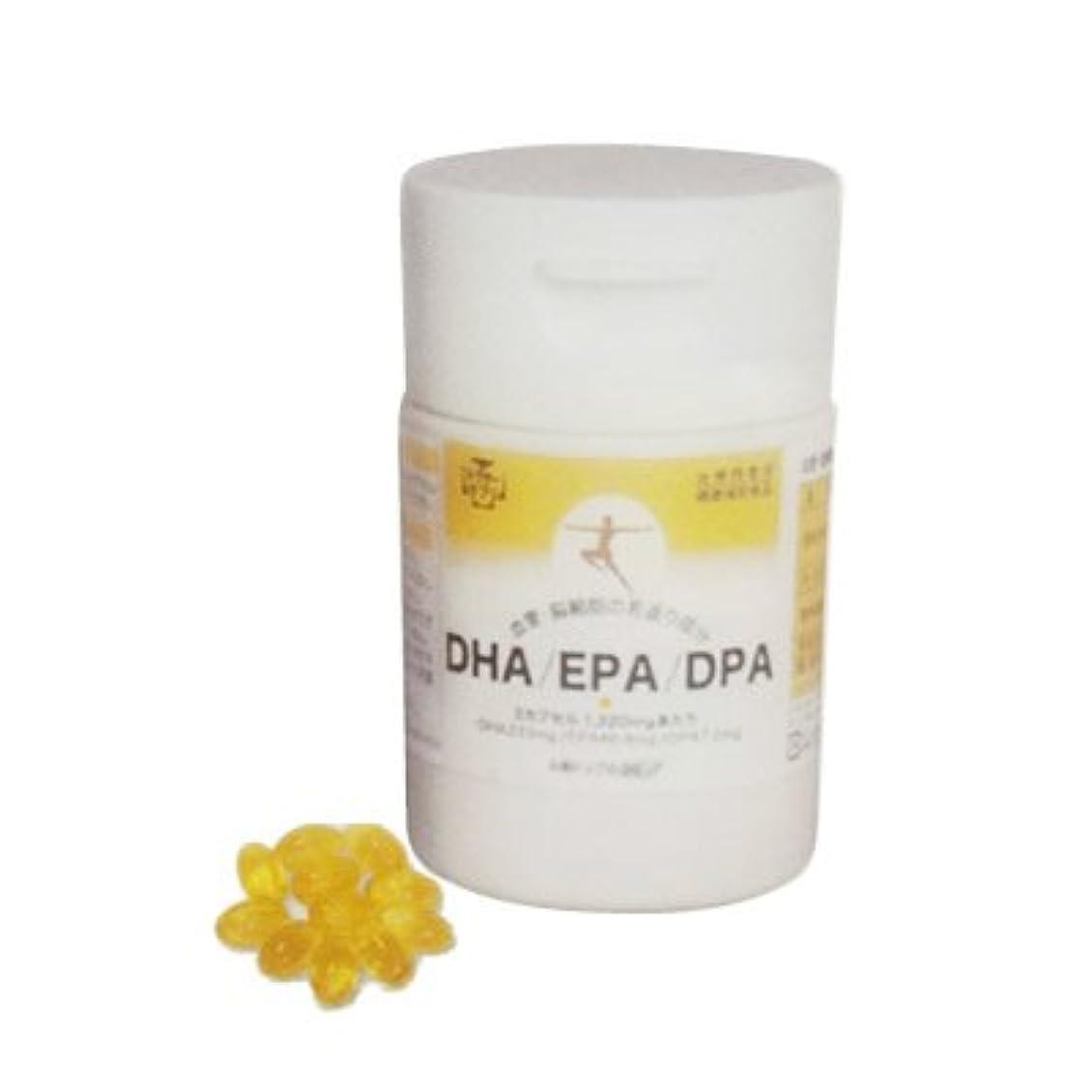 独裁者シンプルさ希望に満ちたDHA/EPA/DPA 400mg×90カプセル(ドクターサプリ/健康補助食品シリーズ)