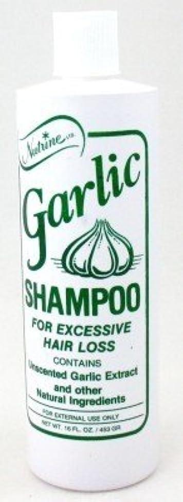 Nutrine Garlic Shampoo 16 oz. Unscented (3-Pack)