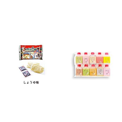 [2点セット] 飛騨高山ラーメン[生麺・スープ付 (しょうゆ味)]・塩アラカルト(10本セット)