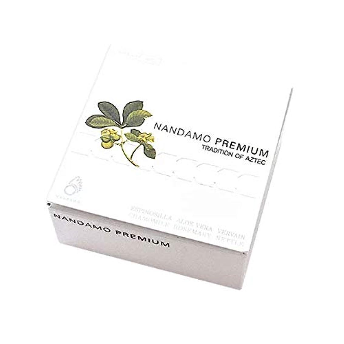 ドライブフィードオン役立つNANDAMO PREMIUM ナンダモプレミアム 天然ハーブ100%石鹸 お得セット 6箱セット + 1箱プレゼント