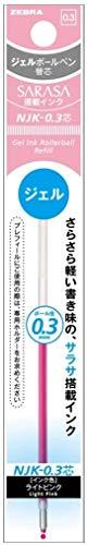 ジェルボールペン替芯 NJK-0.3芯 [ライトピンク] 0.3mm RNJK3-LP
