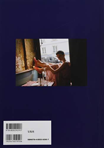 BENSIMON SPECIAL BOOK 商品画像