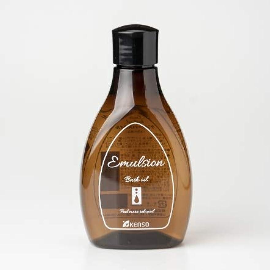 水没花輪ヒントメディカルアロマのKENSOが作った精油をお好みで入れるバスオイル(乳化剤)