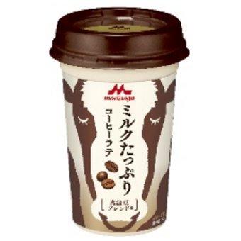 .森永乳業 ミルクたっぷり コーヒーラテ カップ 240ml×10本入【要冷蔵】【クール便】[HF]