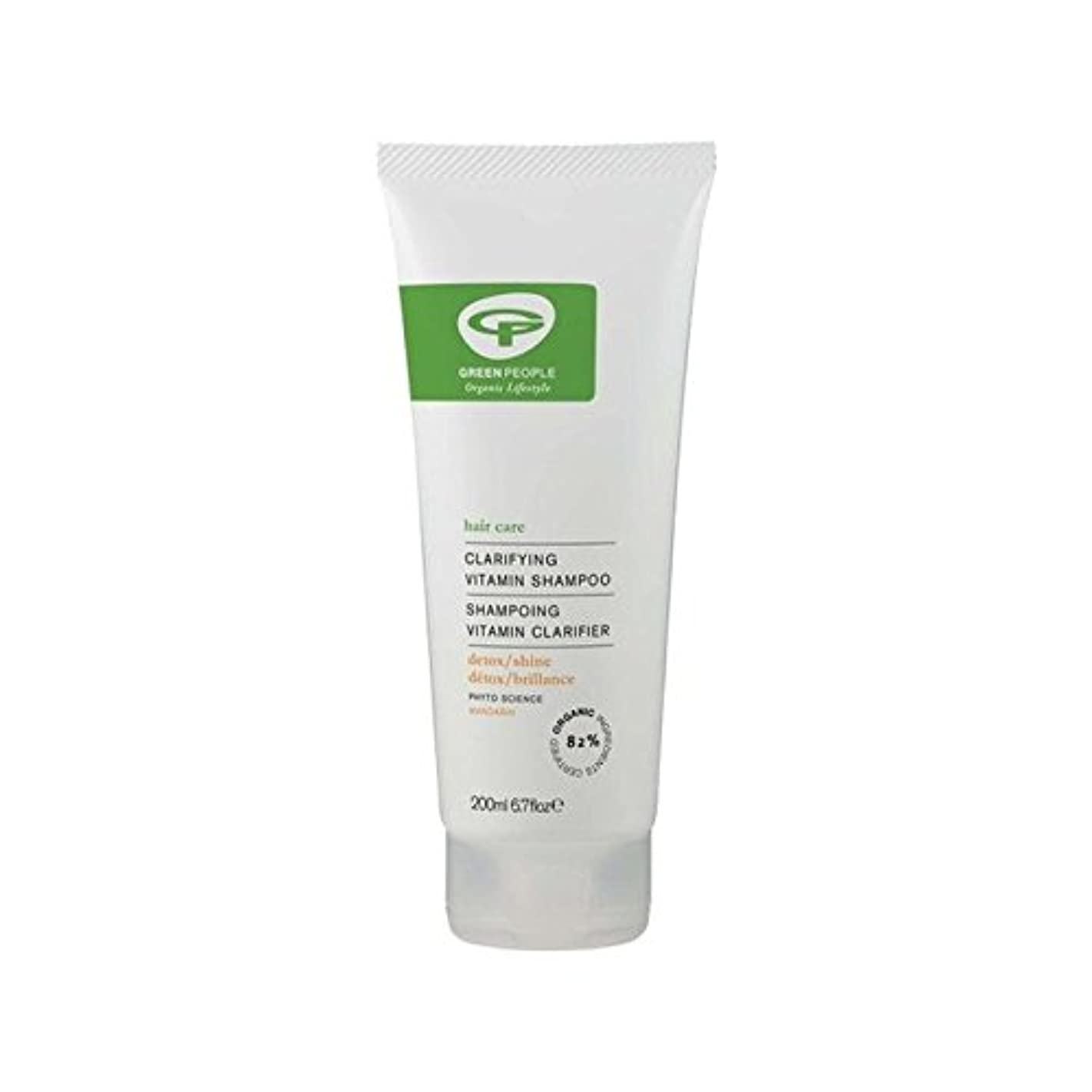 緑の人々のビタミンシャンプー(200ミリリットル) x4 - Green People Vitamin Shampoo (200ml) (Pack of 4) [並行輸入品]