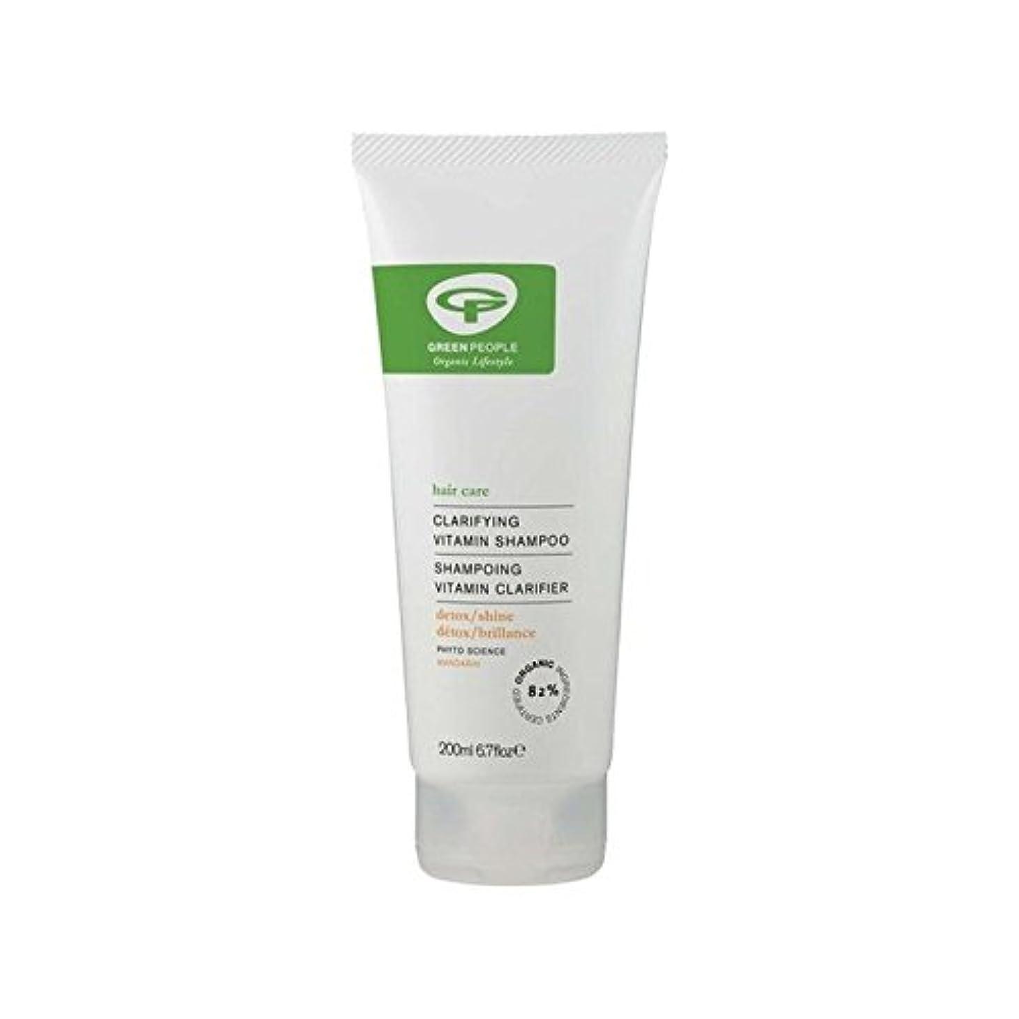 代表何十人も時間厳守緑の人々のビタミンシャンプー(200ミリリットル) x4 - Green People Vitamin Shampoo (200ml) (Pack of 4) [並行輸入品]