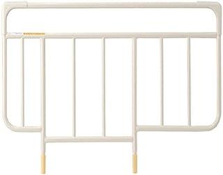 パラマウントベッド社製ベッド用 ベッドサイドレール 全長96.4×全高56.3cm ホワイトアイボリ- ホワイトアイボリ-,