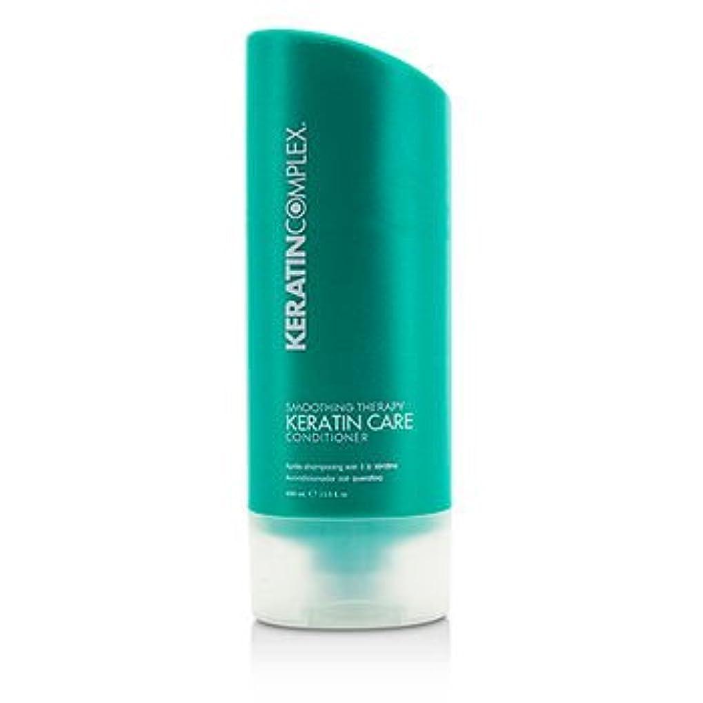 入札食べる未知の[Keratin Complex] Smoothing Therapy Keratin Care Conditioner (For All Hair Types) 400ml/13.5oz
