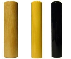 印鑑・はんこ 個人印3本セット 実印: オノオレカンバ 16.5mm 銀行印: 薩摩本柘 12.0mm 認印: 黒水牛 12.0mm 最高級牛皮袋セット